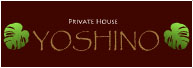 Private house YOSHINO