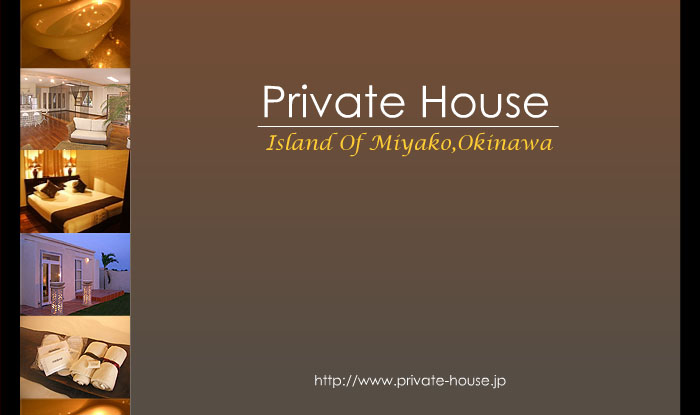 Private house Island of Miyako, Okinawa